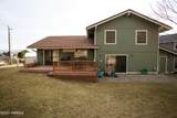 207 80th Ave - Photo 23