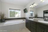1006 83rd Ave - Photo 13