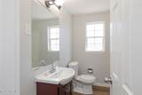 222 1/2 40th Ave - Photo 11