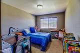 9301 Chestnut Ave - Photo 33