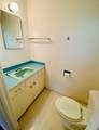 205 46th Ave - Photo 10
