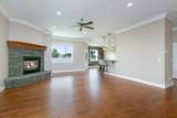 7000 Vista Ridge Ave - Photo 4