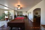 241 Perry Way - Photo 23