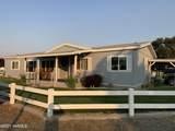 523 Elmwood Rd - Photo 8