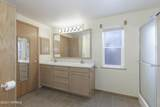 6905 Perry Ct - Photo 12