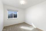 6905 Perry Ct - Photo 14