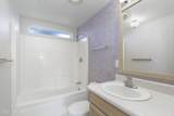 6905 Perry Ct - Photo 15