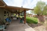 2706 86th Ave - Photo 45