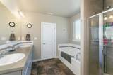 2402 63rd Ave - Photo 10