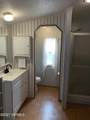 30 Belly Acre Ln - Photo 25